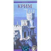 Carte routière : Crimée