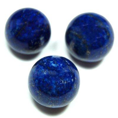 """Lapis Lazuli Sphere """"Extra"""" (5/8"""" - 1"""") - 1pc."""