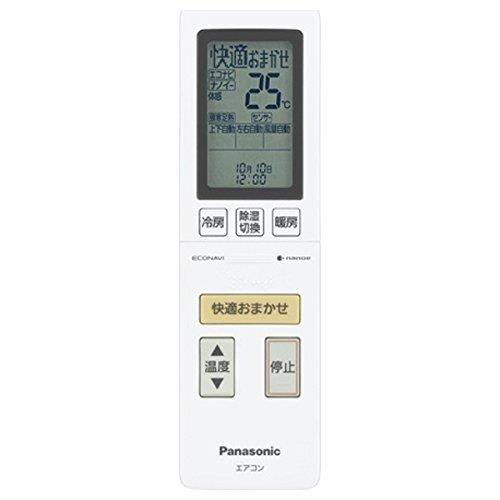 Panasonic リモコン(リモコンホルダー付き) CWA75C4507X