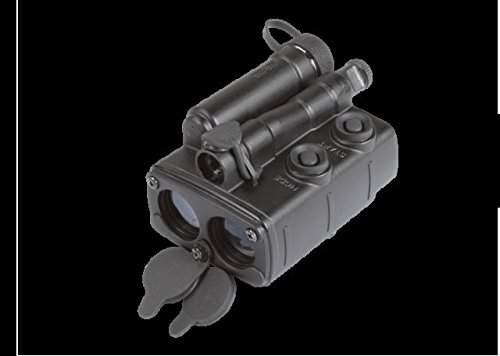 Armasight AMRF2200 Advanced Modular Range Finder For All Armasight Digital and Thermal Devices -  IALA00AMRF22001