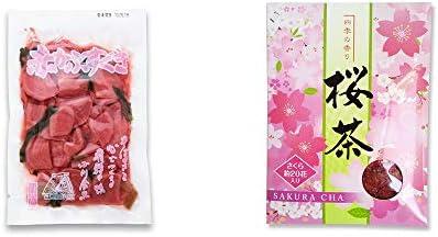 [2点セット] 赤かぶすぐき(160g)・桜茶(40g)