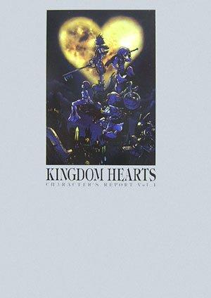 Kingdom Hearts Character Report Vol. 1 (Japanese Import) ebook