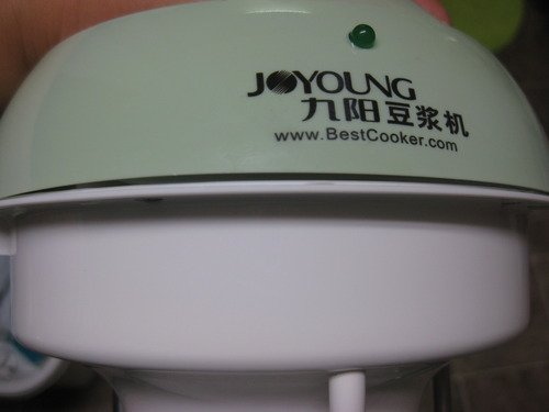 Amazon.com: Bonus Pack. joyoung cts1048 Easy-Clean ...