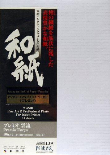 Awagami Premio Unryu Fine Art Inkjet Paper, 165gsm A4 (8.27