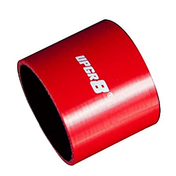 Upgr8 Universal 4-Ply High Performance Straight Coupler Silicone Hose 76mm Length 2.25 , Black 57MM