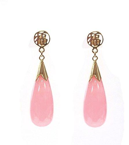 14K Yellow Gold Tear Drop Onyx or Jadeite Earrings (Pink)