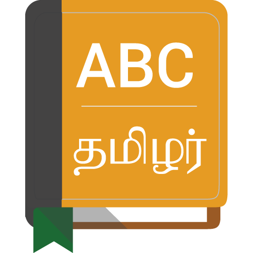 Amazon English To Tamil Dictionary Appstore For Android
