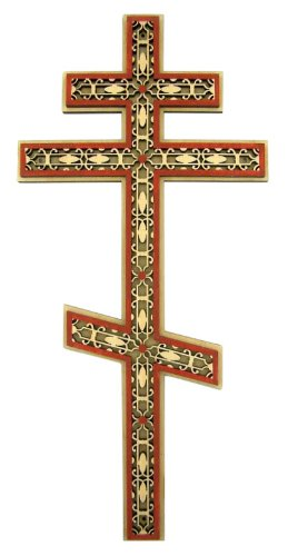 Alex-Intl Laser Cut Wood Three Bar Orthodox Wall Cross 9 1/2 Inch