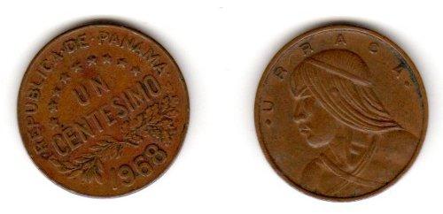 Coins Panama. One Single Un Centesimo Bronze Urraca Coin Dated 1968.