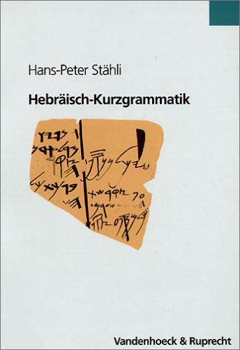 Hebräisch-Kurzgrammatik