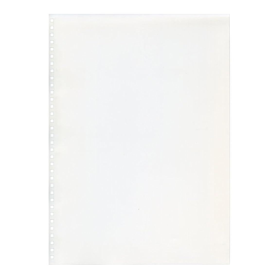 無意識糸知恵ニチバン 製本用カバー カバーフィルム ロール 350mm×1.5m CF-350R 透明