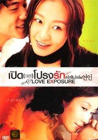 Love Exposure Korean Movie Dvd with English Sub NTSC All region code