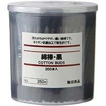Muji Cotton Buds 200pcs inside Black Color