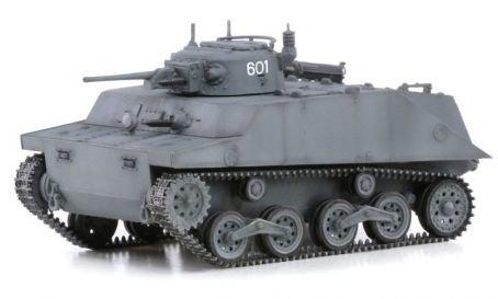 Base Amphibious (Dragon Models IJN Type 2