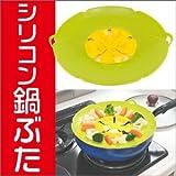 キッチンアンブレラ Kitchen umbrella