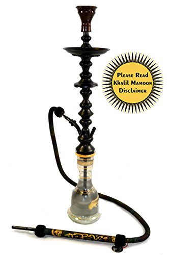 "KHALIL MAMOON BLACK SHAREEF 34"" COMPLETE HOOKAH SET: Single Hose shisha pipe. Handmade Egyptian Narguile Pipes. These are Traditional Middle Grade Black Metal Hookahs. by Khalil Mamoon"