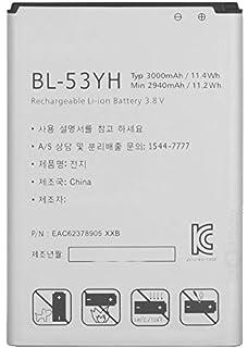 Perfine BL-53YH Li-ion Batería 6000mAh para LG G3 con 2 Cubierta Negro-Blanco,Batería de Reemplazo de Gran Capacidad Caber VS985 D855 D851 D850 LS990: Amazon.es: Electrónica