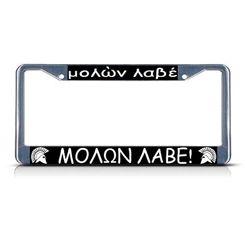 Knife Bravo Rescue (Molon Labe Molon Labe Chrome Heavy Duty Metal License Plate Frame Tag Perfect for Men Women Car garadge Decor)