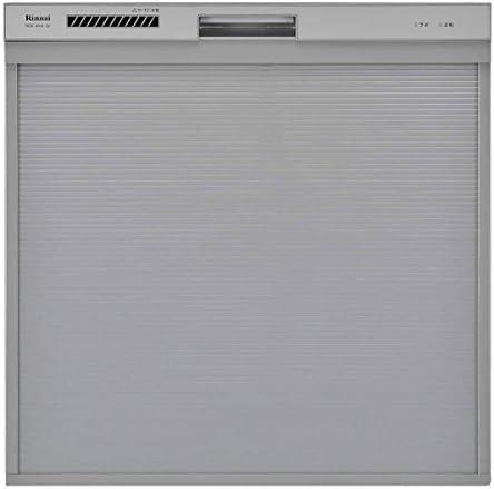 リンナイ ビルトイン食器洗い乾燥機 シルバー スライドオープンタイプ RKW-404A-SV