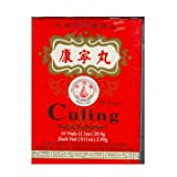 Culing Pill - Herbal Supplement (10 Vials Per Box) - 6 Boxes