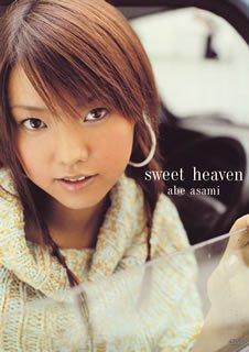 Amazon.co.jp   SWEET HEAVEN [D...