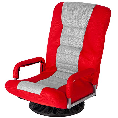 MOOSENG High Back Swivel Gaming Chair, 7-Position Adjustable Folding, Comfortable Padded Cushion & Backrest, Red