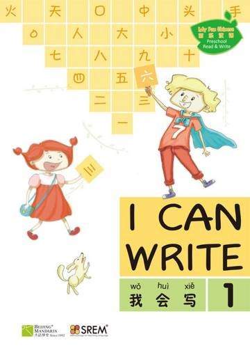 My Fun Chinese (MFC) I Can Write 1 (English and Chinese Edition)