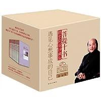 菩提十书精装限量珍藏版(共10册)