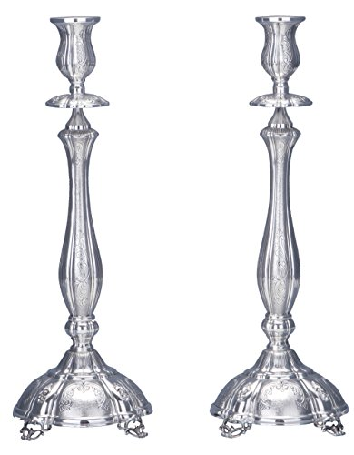 Hazorfim Tuscana Decorated Silver Candlesticks - Medium Shabbat candlestick sterling silver judaica Israel Jerusalem Holy land gift Sabbath candles light .925 925 wedding gift present hatzorfim by Hazorfim