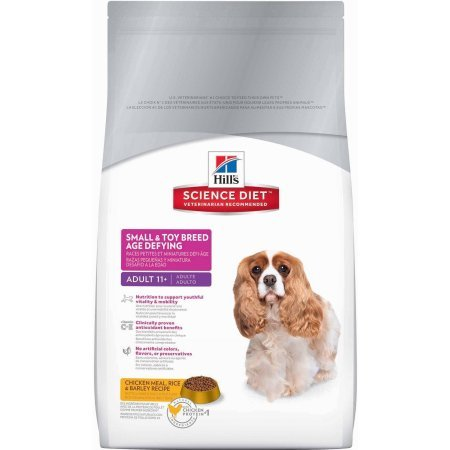 PACK OF 2 - Hill's Science Diet Adult 11+ Small & Toy Breed Age Defying Chicken Meal Rice & Barley Recipe Dry Dog Food, 15.5 lb bag