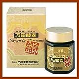 万田酵素 【 金印 】 (145g)瓶タイプ