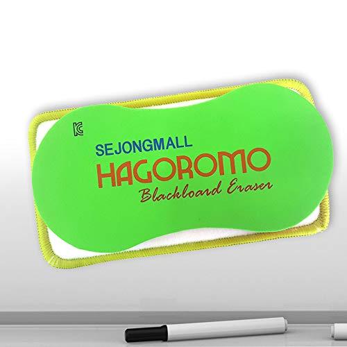 HAGOROMO Microfiber Magnetic All-Board Eraser [Medium]