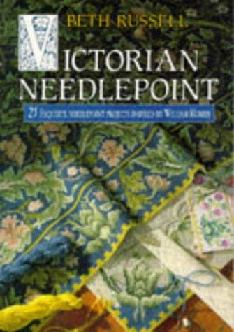 Victorian Needlepoint by Brand: Collins n Brown