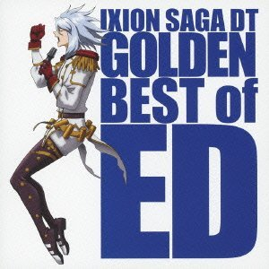 IXION SAGA DT GOLDEN BEST OF ED(2CD) by Ixion Saga (2013-02-27)