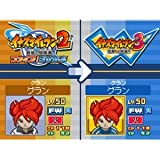 Level 5 Inazuma Eleven 3 Sekai e no Chousen! SPARK for DS [Japan Import]