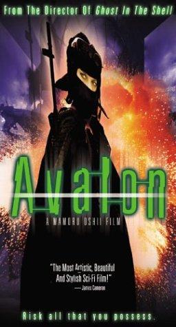 Avalon [VHS]