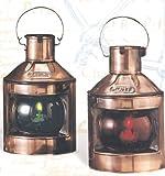 Set of 2 9'' Port & Starboard Oil Lamps