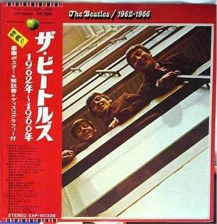 The Beatles 1962-1966 (Japanese Pressing)