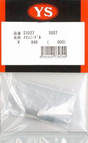 YSE5310 YS50ST Needle Valve (Remote Needle Valve Engine)