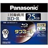 Panasonic ブルーレイディスク 国産 録画用6倍速 25GB(単層 追記型) 10枚パック LM-BR25MT10