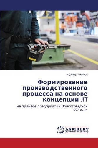 Formirovanie proizvodstvennogo protsessa na osnove kontseptsii JIT (Russian Edition) pdf epub