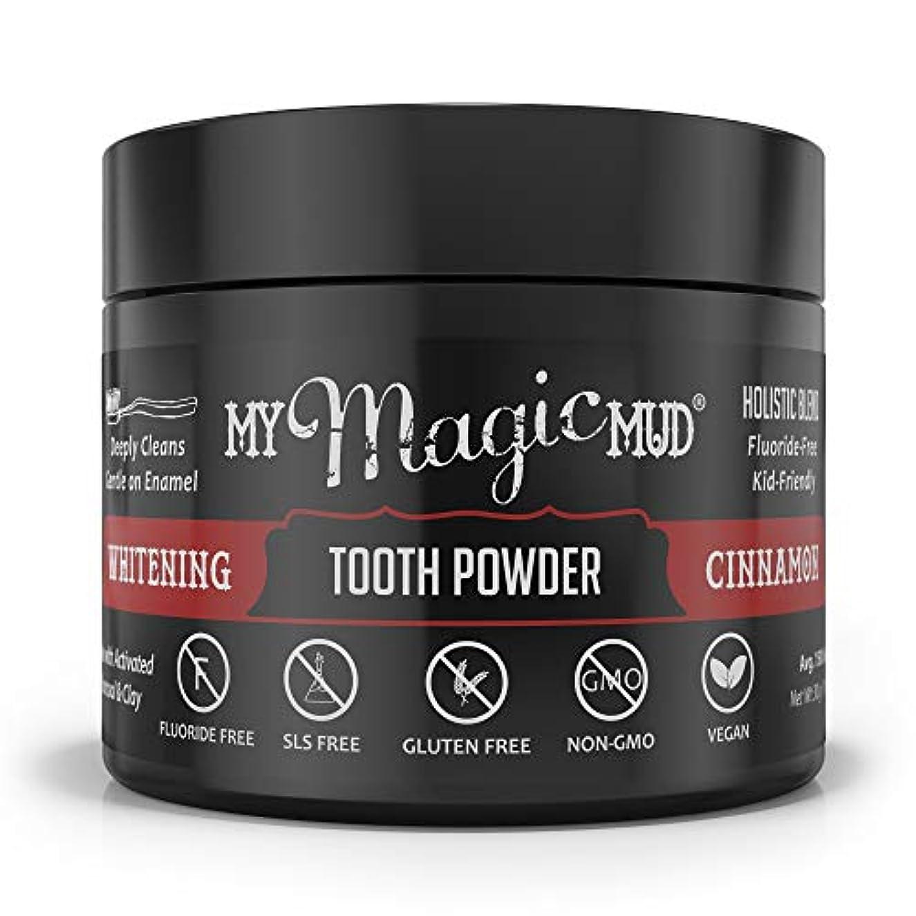 気質天才保険をかけるMy Magic Mud Activated Charcoal Whitening Tooth Powder - Cinnamon 30g/1.06oz並行輸入品