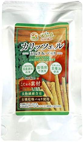 サンコー  カリッツェル 玉ねぎ&パセリ 30g  8袋