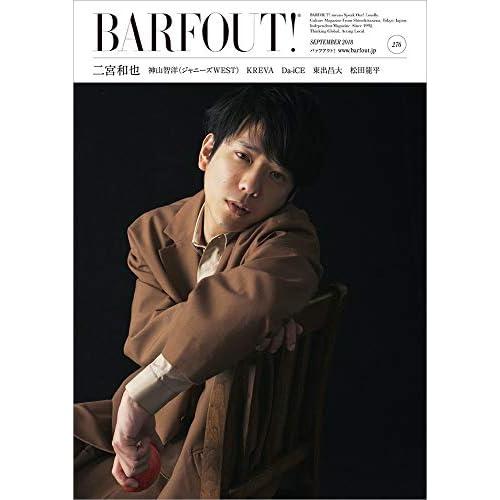 BARFOUT!2018年9月号 表紙画像