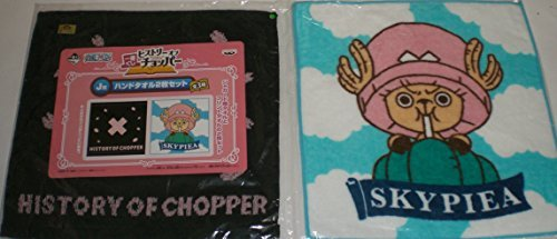 Most lottery History of Chopper J Award hand towel 2 pieces set SKY PIEA & black handle separately Bounties ONEPIECE Chopper Banpresto BANPRESTO