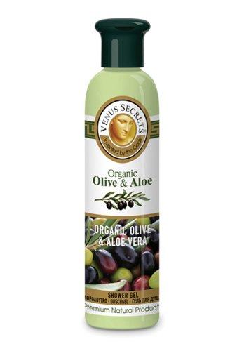 Venus Skin Care Products - 1