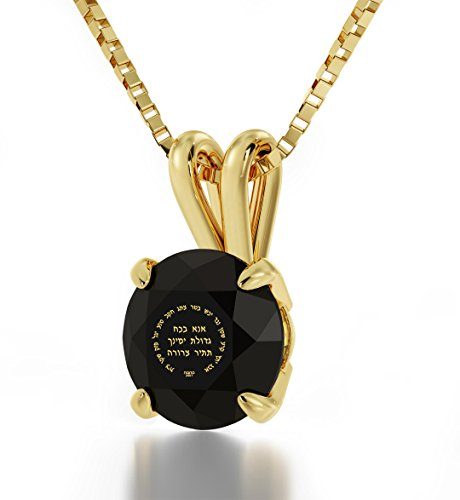 14k Gold Torah Pendant - Jewish Jewelry – Ana Bekoach Necklace in 14K Gold Inscribed in Hebrew in 24K Gold on Black Swarovski