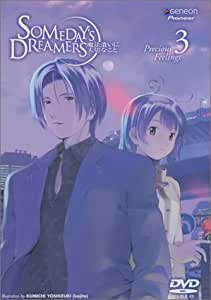 Someday's Dreamers - Precious Feelings (Vol. 3)