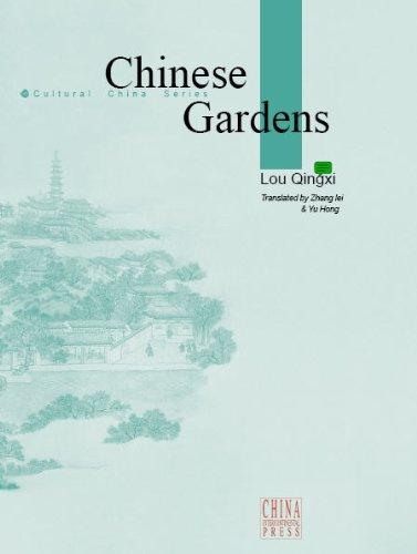 Cheap  Chinese Garden