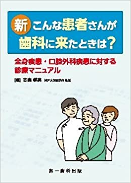 https://www.amazon.co.jp